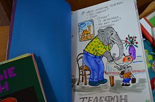 Книга своими руками в детсад