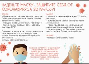 kompoziciya1_1185