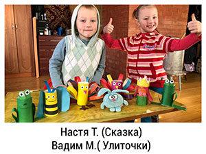 Настя,-Вадим