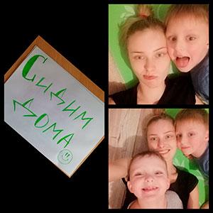 Семья-Солодовых